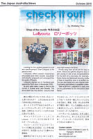The Japan Australia News - October 201